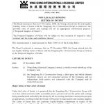 Certificate Of Appearance Template Unique Sample Letter Subsidiary Company Resume Ideas