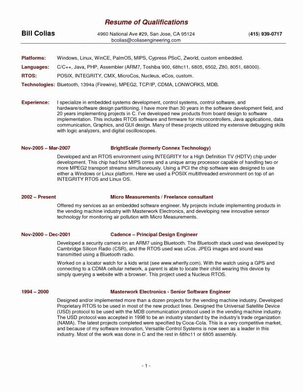 Cognos Report Design Document Template New Resume Sample Template Salumguilher Me