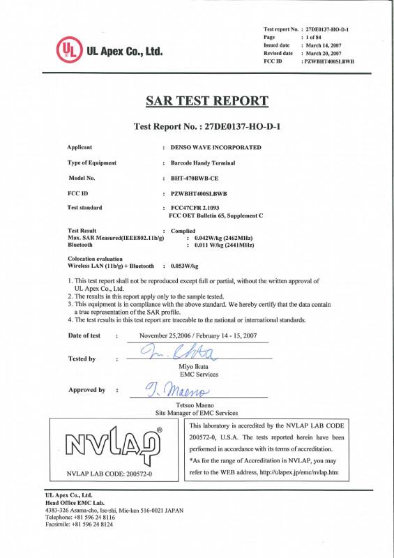 Non Conformance Report Template New Bht400slbwb Barcode Handy Terminal Wlan Test Report 27de0137 Ho D