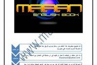 Rapporteur Report Template Professional Calamao Maaan English Book