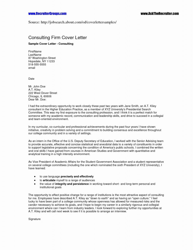 Rma Report Template Awesome Business Plan Cover Sheet Template New Business Plan Cover Letter