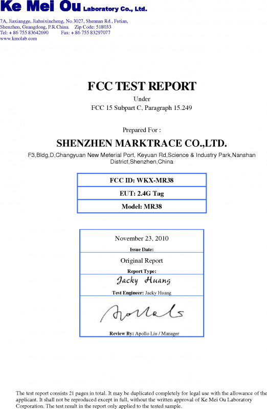 Test Result Report Template New Mr38 2 4g Tag Test Report Shenzhen Marktrace Co Ltd