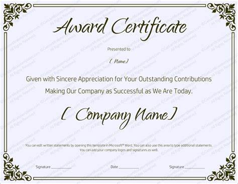 Blank Award Certificate Templates Word 3