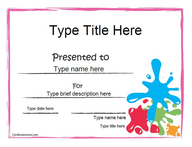 Free Art Certificate Templates 4