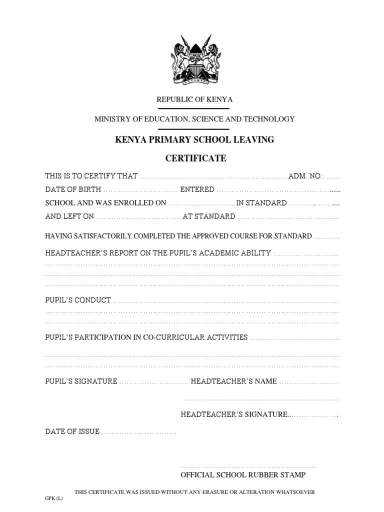 Leaving Certificate Template 8