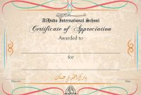 Certificate Of Appreciation Template Free Printable 8