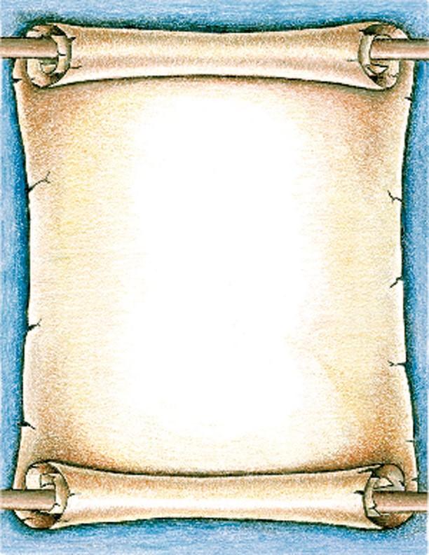 Certificate Scroll Template 5