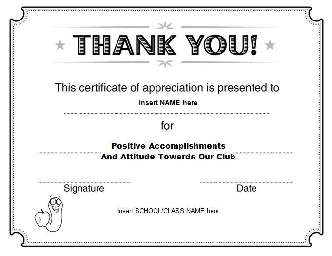 Certificates Of Appreciation Template 8