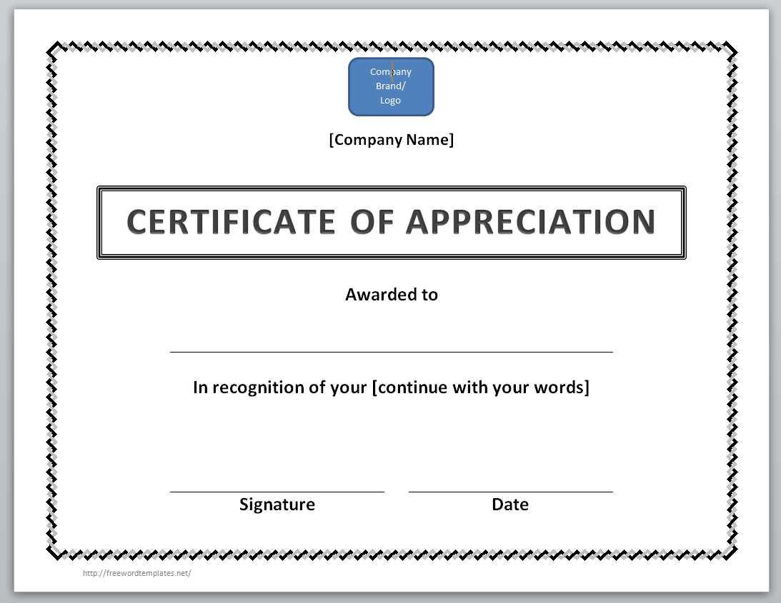 Gratitude Certificate Template 7