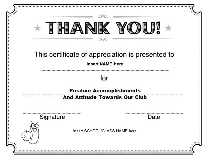 In Appreciation Certificate Templates 6