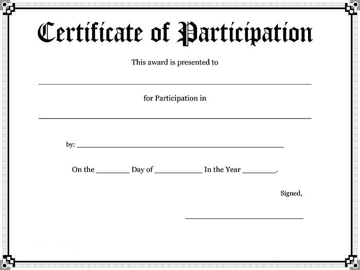 Participation Certificate Templates Free Download 7