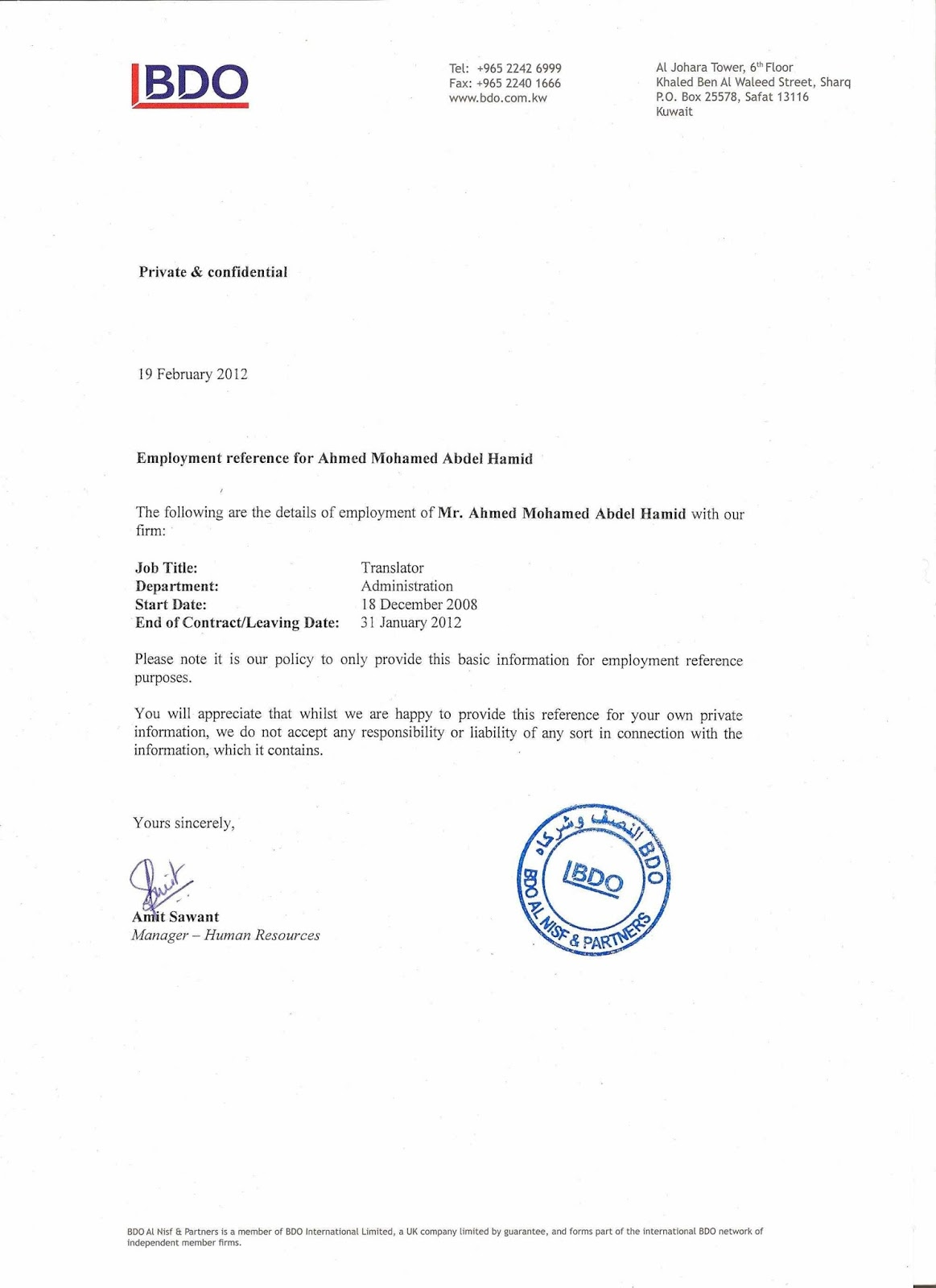 Certificate Of Employment Template Pdf