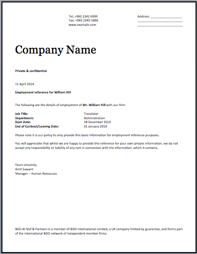 Template Of Certificate Of Employment 5