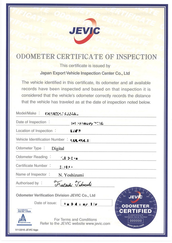 Certificate Of Inspection Template 9
