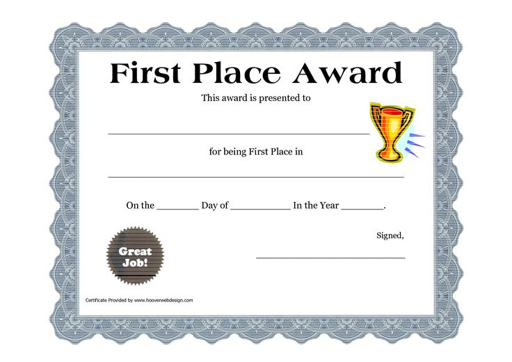 First Place Award Certificate Template 2