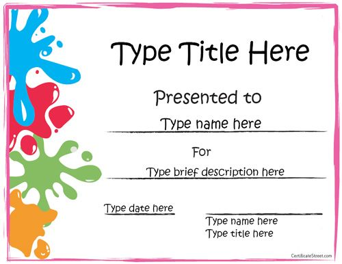 Free Kids Certificate Templates 8