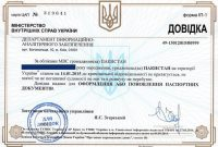 Good Conduct Certificate Template 6