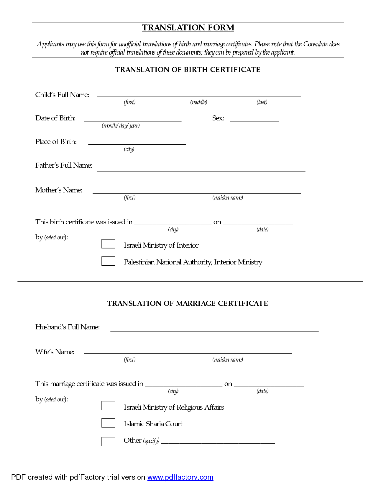 Mexican Marriage Certificate Translation Template 10
