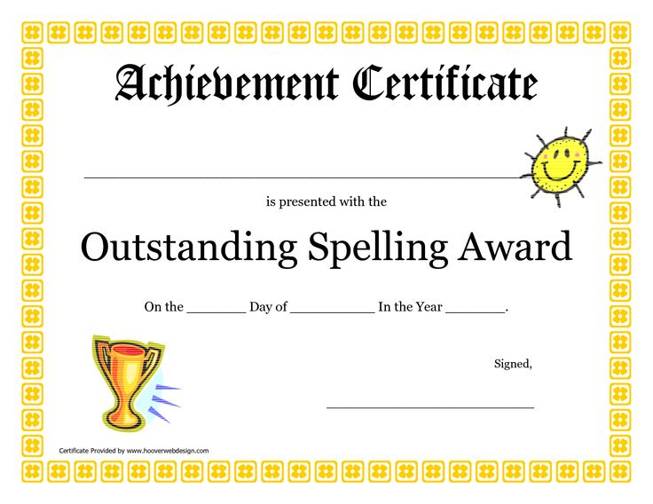 Spelling Bee Award Certificate Template 2