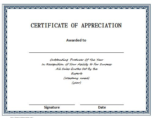 Template For Certificate Of Appreciation In Microsoft Word11