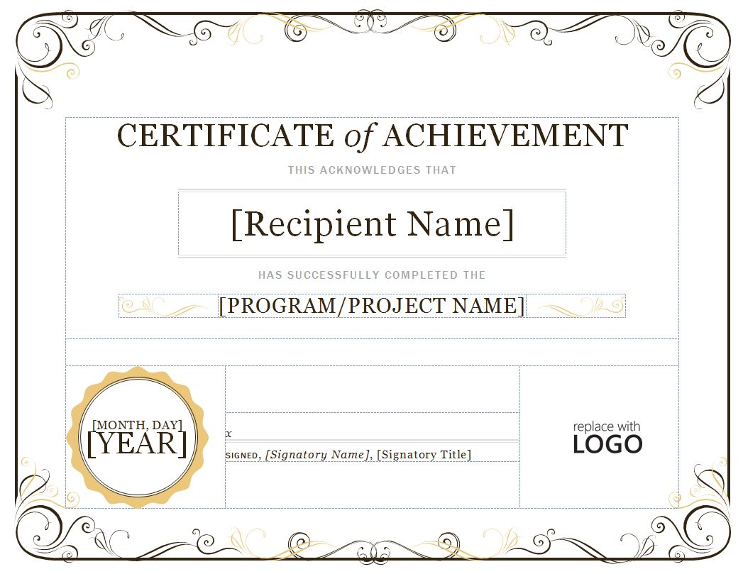Word Certificate Of Achievement Template 4