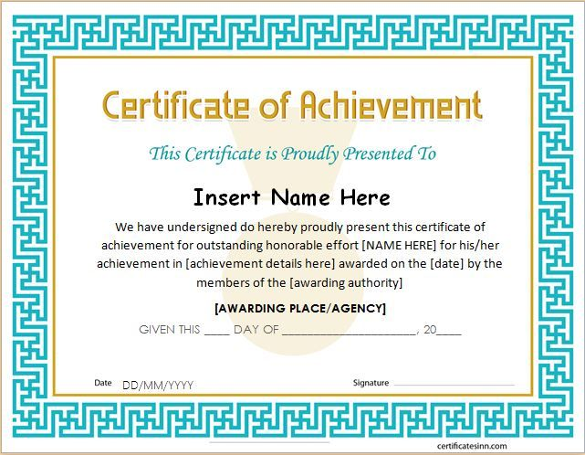 Word Certificate Of Achievement Template 7
