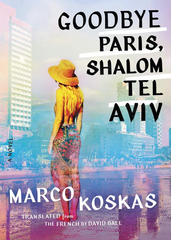 Farewell Certificate Template Awesome Amazon Com Goodbye Paris Shalom Tel Aviv A Novel