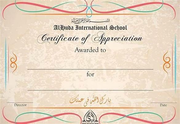 Free Certificate Of Appreciation Template Downloads 8