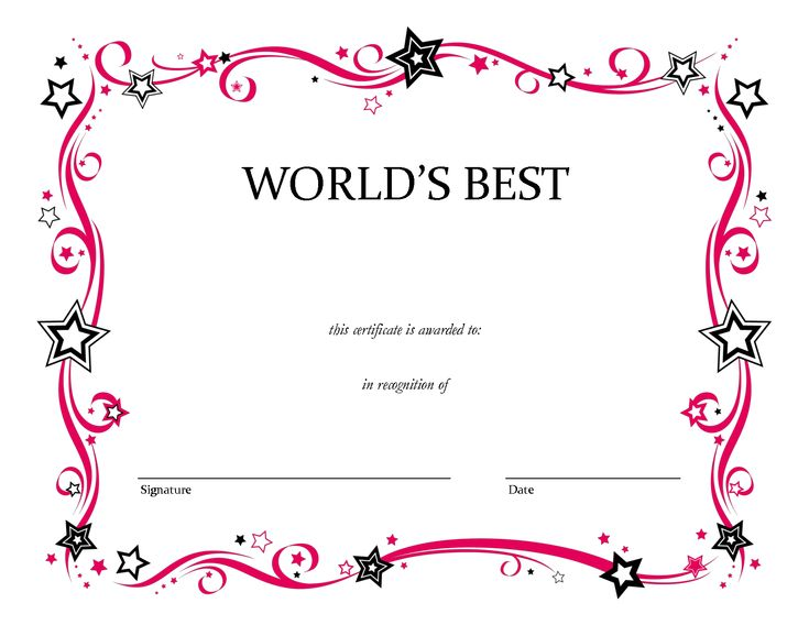Free Printable Blank Award Certificate Templates 0