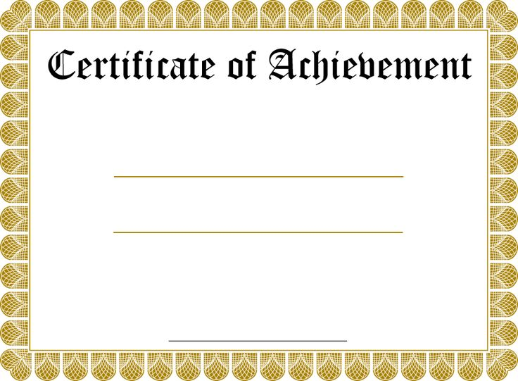 Free Printable Blank Award Certificate Templates 6