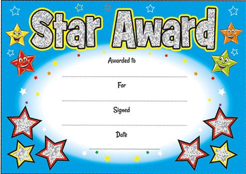 Star Award Certificate Template 7