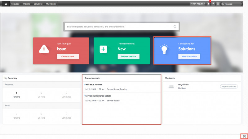 Blank Admission Ticket Template Unique Whats New Features Updates Cloud Help Desk Software