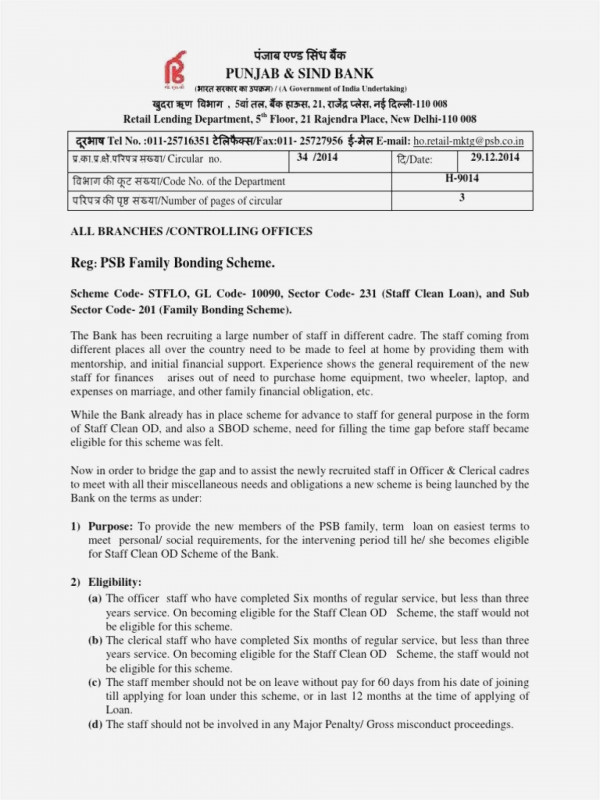 Blank Personal Financial Statement Template Awesome Personal Finance Worksheet Divorce Printable Worksheets