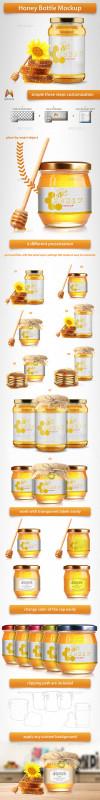 Canning Jar Labels Template New Honey Label Design Graphics Designs Templates