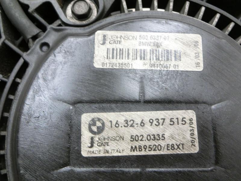 Free Online Label Templates Unique Details Zu La¼fter Ventilator F Ka¼hler Fa¼r Bmw E91 3er 320d 05 08 20d 120kw 7788906