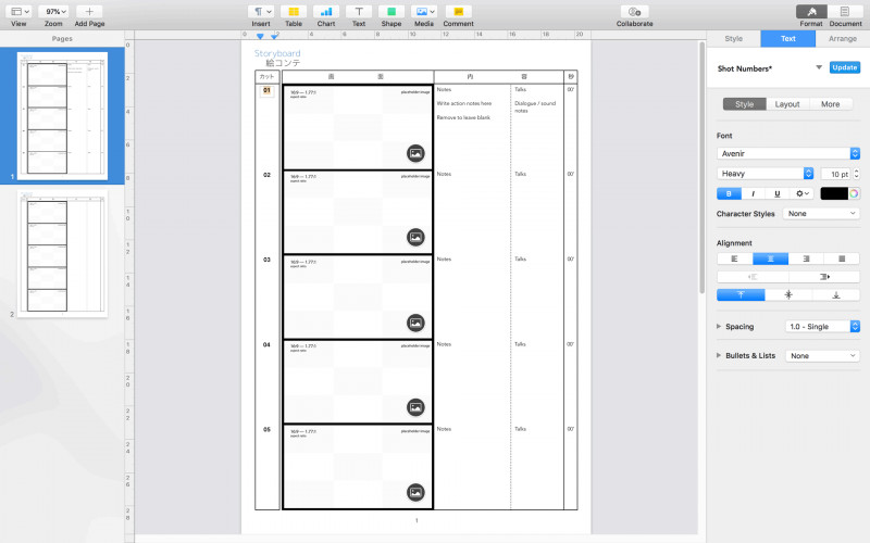 Online Labels Template New Apple Pages Japanese Anime Storyboard Template For 169