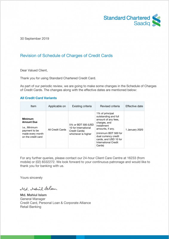 Credit Card Bill Template Awesome Standard Chartered Bangladesh
