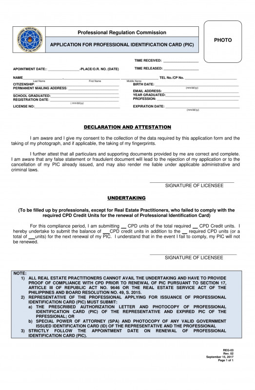 Doctor Id Card Template Awesome Forms Professional Regulation Commission