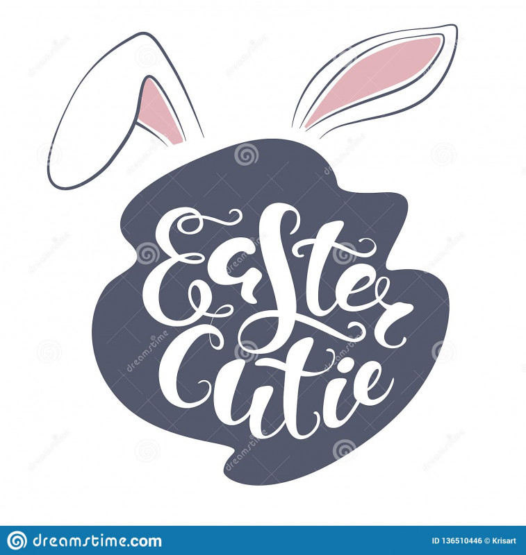 Easter Chick Card Template New Vector Happy Easter Bunny Lettering Card Quote To Design