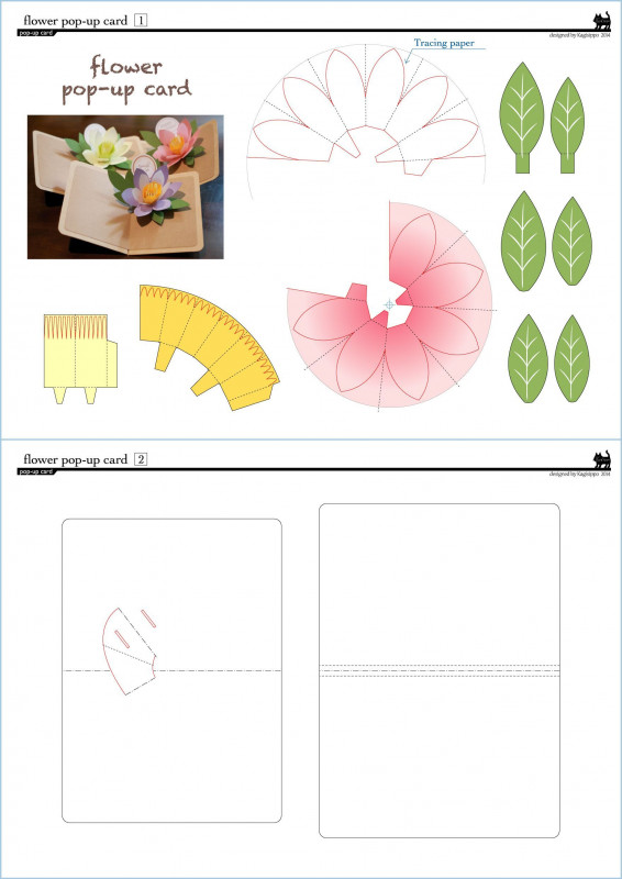 Free Printable Pop Up Card Templates New 4a76d1850683d199ed0041b7a78e7bc5 1758a—2484 Pixels