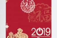 Good Luck Card Template New Paper Cut Style New Year Card 2019 Template Image Picture