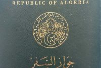 Id Card Template Ai Awesome Visa Requirements for Algerian Citizens Wikipedia