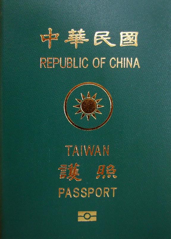 Personal Identification Card Template Awesome Taiwan Passport Wikipedia
