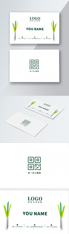 Powerpoint Thank You Card Template Awesome Convenience Store Supermarket Business Card Template