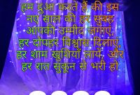 Happy New Year Card 2021 Awesome Happy New Year 2021 Wishes Quotes With Images