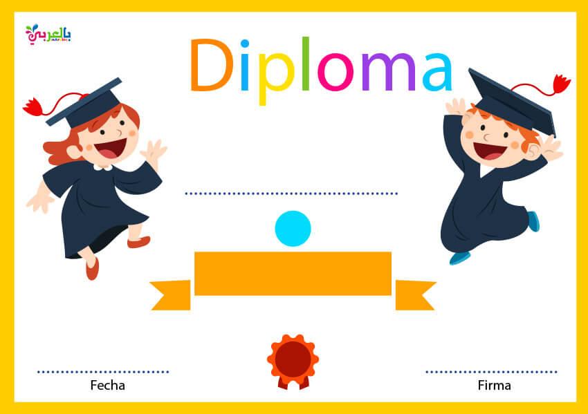 Free Printable Diploma Template Kids Certificate ⋆ بالعربي For Preschool Graduation Certificate Template Free
