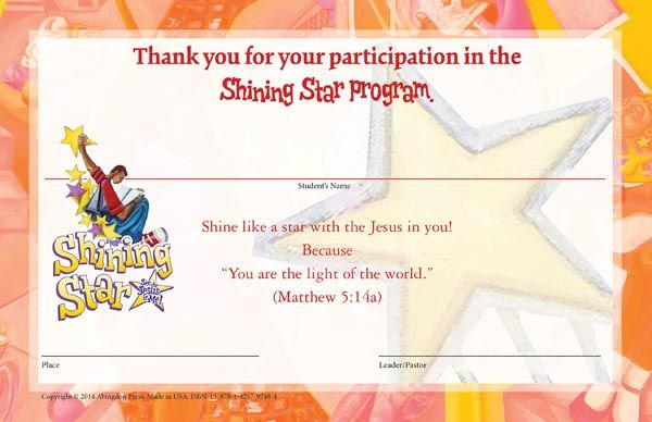 Free Printable Vbs Certificates Templates | Garden | School With Printable Vbs Certificates Free