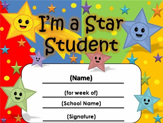Free Star Awards | Templates Certificates Star Student pertaining to Unique Star Student Certificate Templates