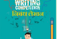 Isro Essay Writing Competition In Icsc 2020 | Arybhatt inside Essay Writing Competition Certificate 9 Designs