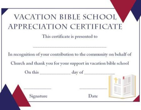 Lifeway Vbs Certificate Templates | Certificate Templates inside Lifeway Vbs Certificate Template